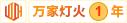 茄子草莓香蕉丝瓜秋葵视频