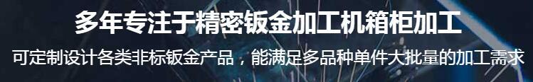 四川川京创新科技有限公司
