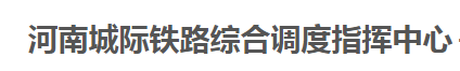 河南舞台租赁合作伙伴