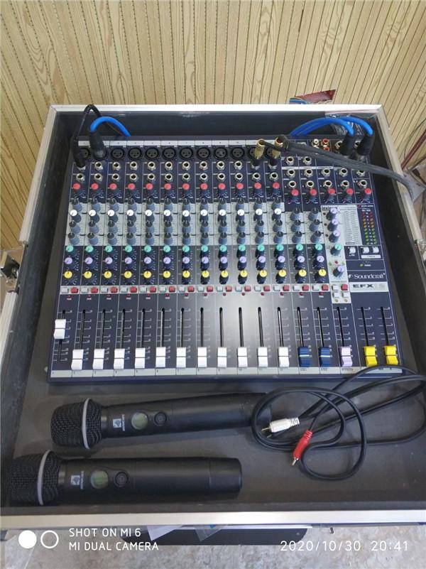 海之音多功能会议室机械设备案例