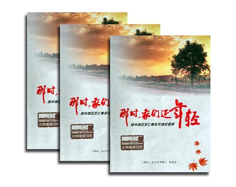 北京印书厂,教材教辅印刷厂