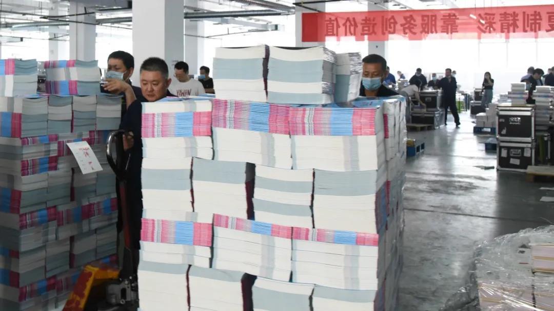教辅教材印刷厂