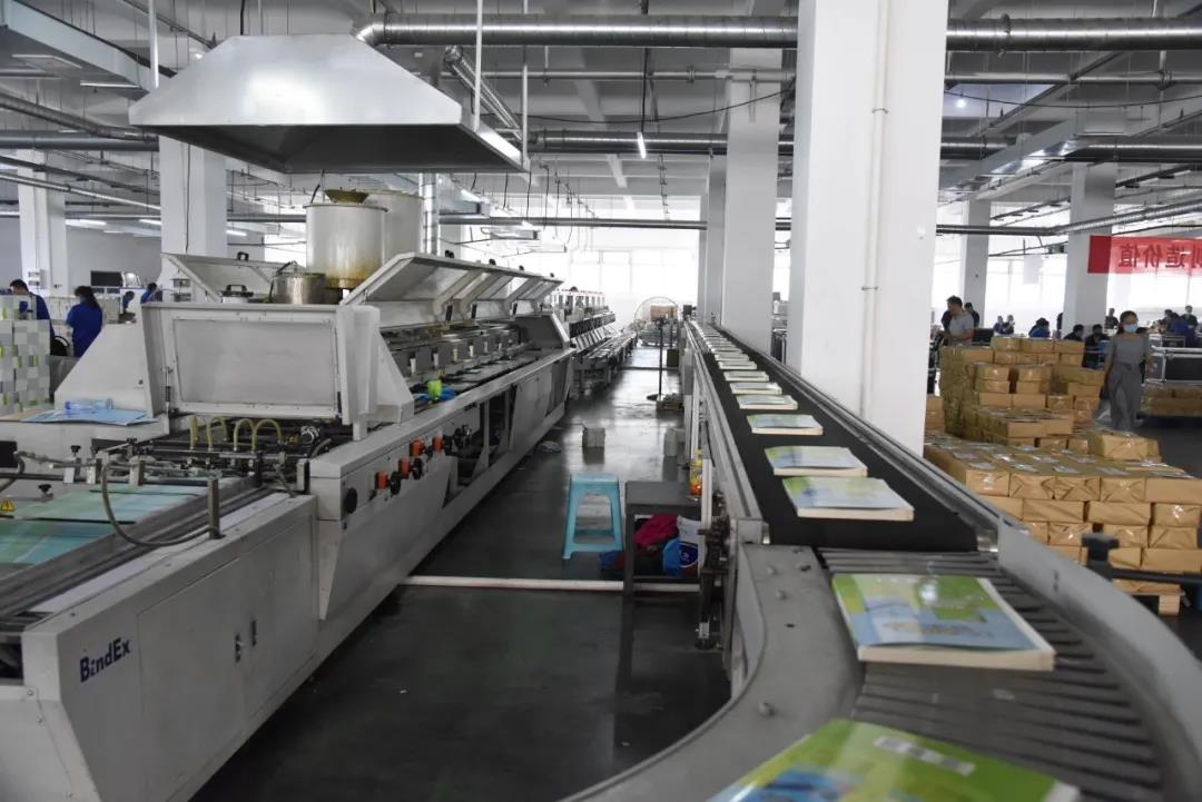 教材印刷厂