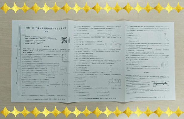 考试卷印刷