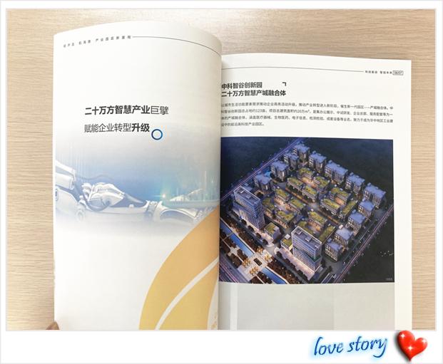 河南印刷厂印刷宣传册