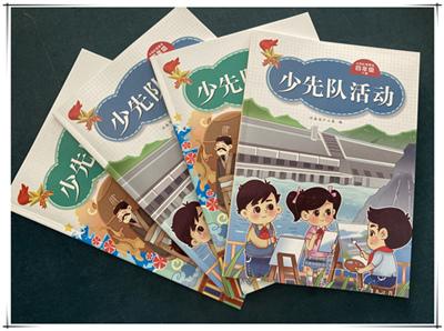 河南印刷厂书刊教材印刷