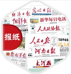 印刷报刊厂