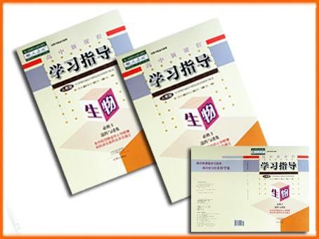 郑州印图书印刷厂