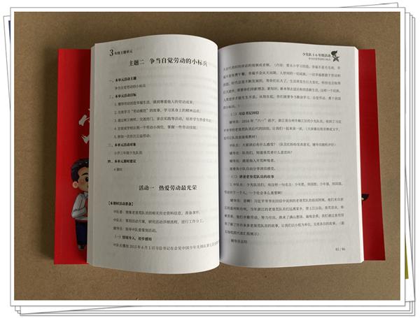 郑州印刷厂