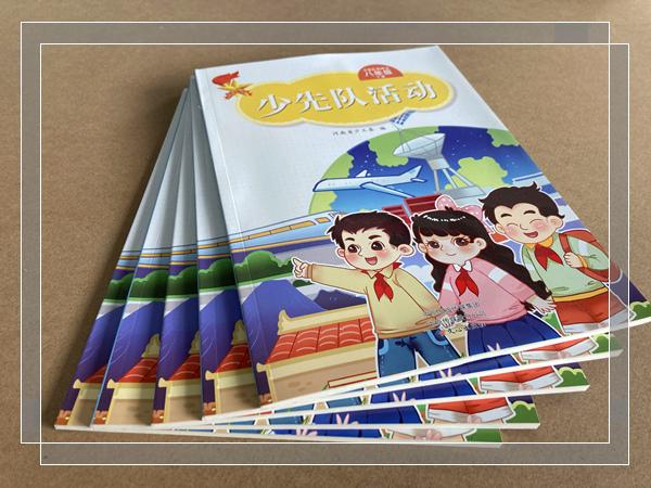 河南图书印刷厂