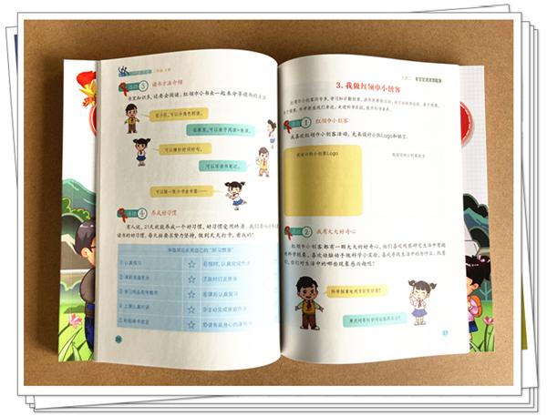 郑州印培训教材,教辅图书印刷厂家