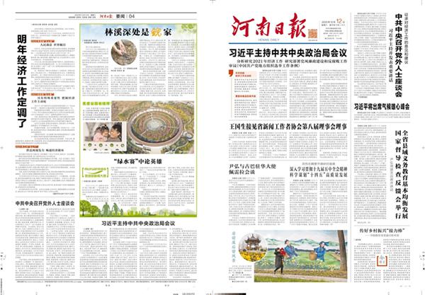 报纸印刷厂,新闻纸印刷厂