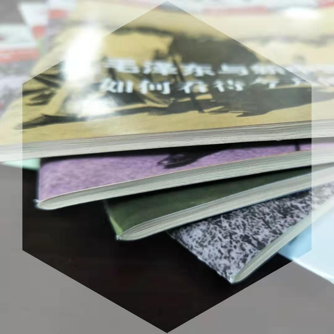 期刊杂志印刷,画册宣传册印刷