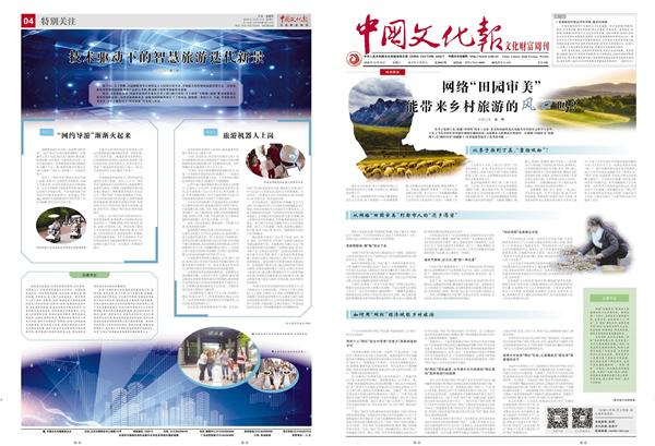 鄭州報紙印刷廠