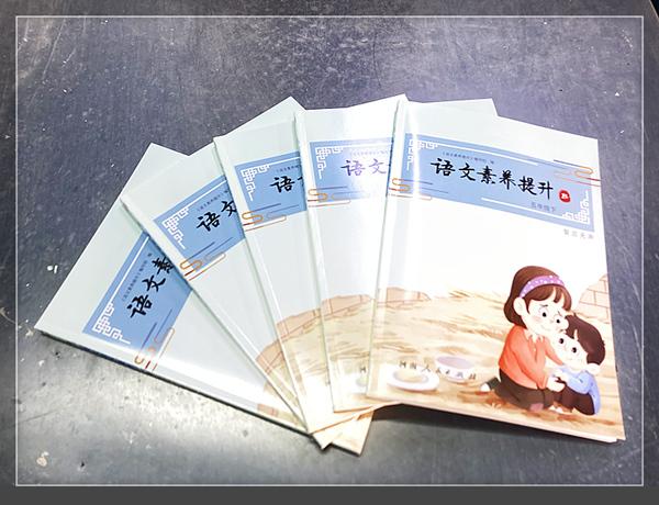 河南印书刊图书印刷厂