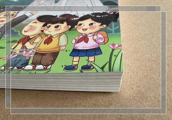 河南书刊印刷厂,做图书教材印刷