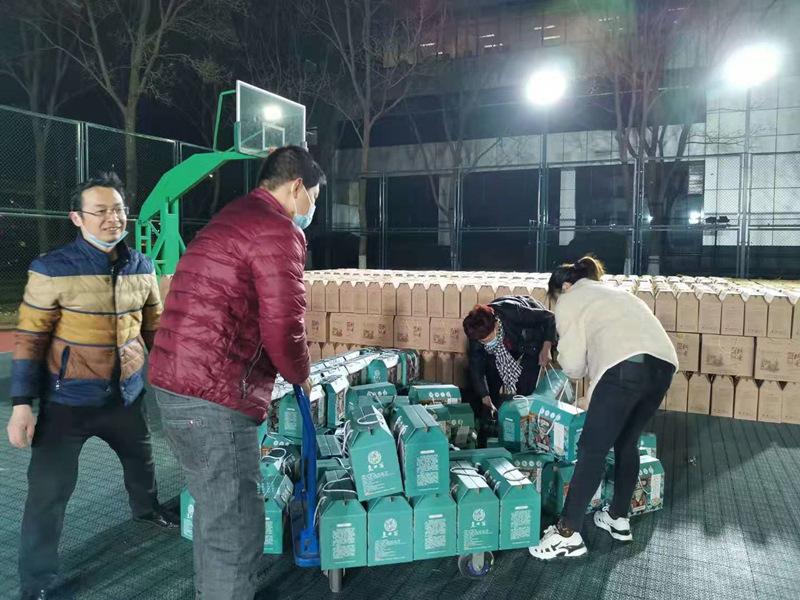 河南日报印务中心扶贫助农