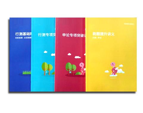 郑州印教辅资料,网校教材印刷厂
