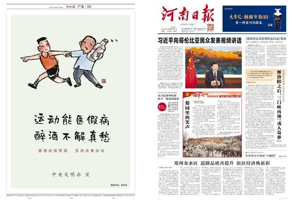 郑州印刷报纸,新闻纸印刷厂