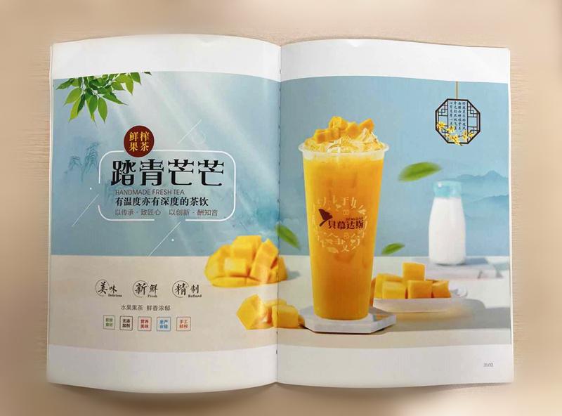 河南宣传册印刷厂