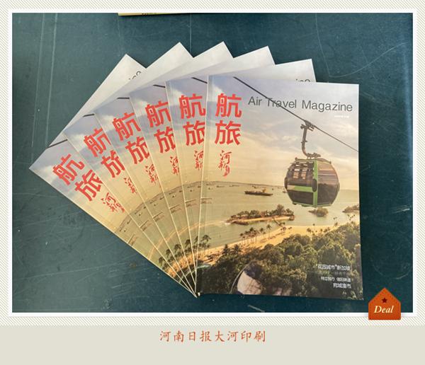 印刷画册期刊