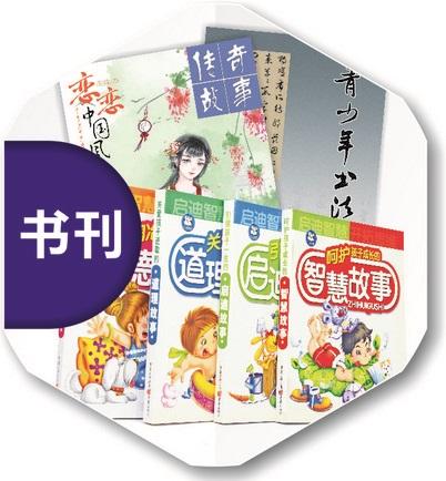 印刷书刊图书期刊杂志画册宣传册印刷厂