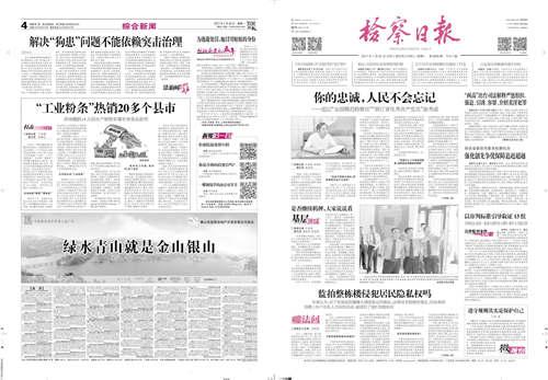 河南报纸印刷销售