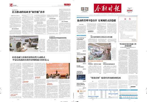北京报纸印刷价格