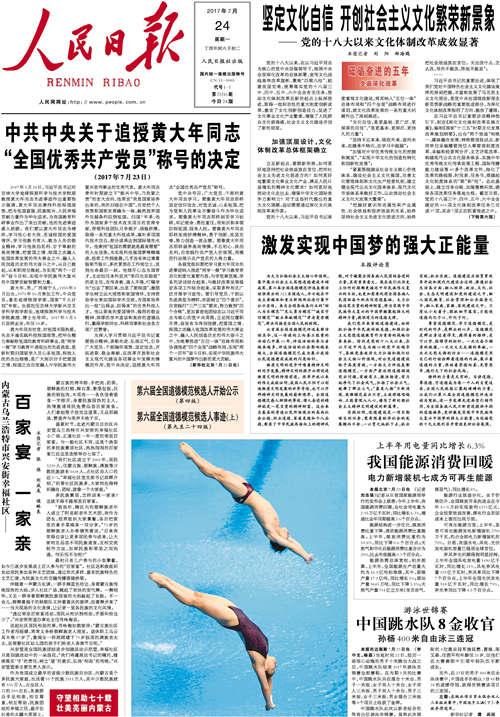 北京报纸印刷厂家