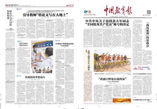 山东报纸印刷厂家