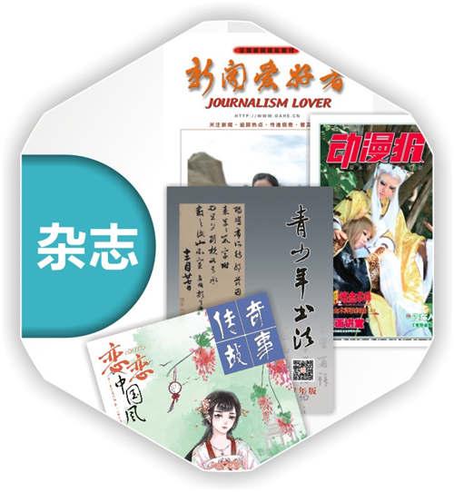 郑州书籍印刷批发
