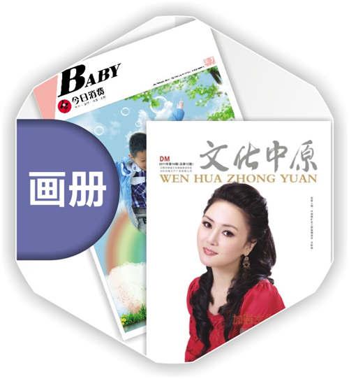 郑州书籍印刷销售