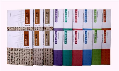河南书刊印刷价格