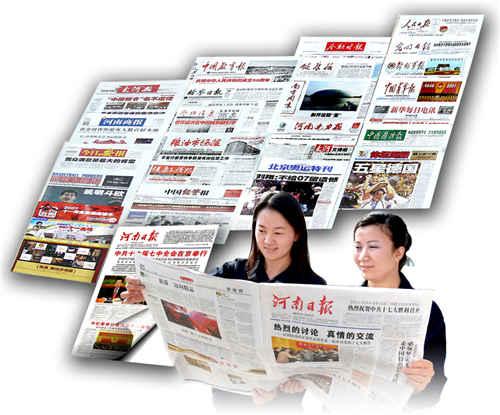 各地政府发放政策红包 助力印刷业数字化转型