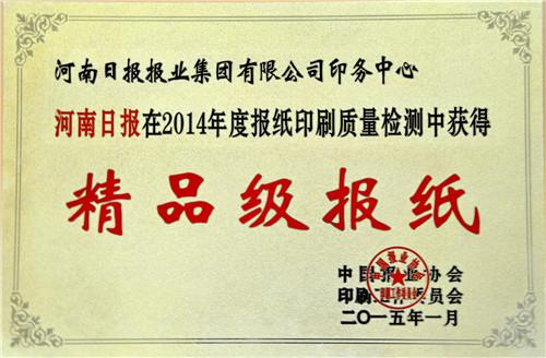 郑州印刷彩印哪家好