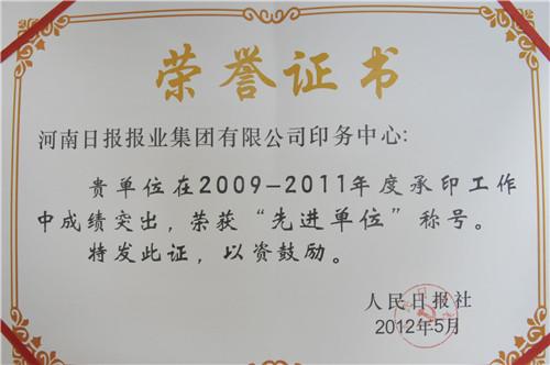 河南报纸印刷批发