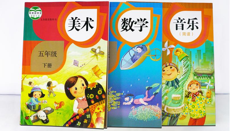 河北书刊印刷价格