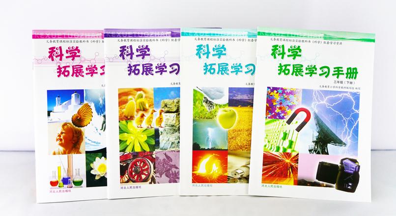 北京书刊印刷哪家好