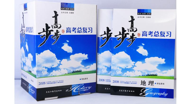郑州书刊印刷
