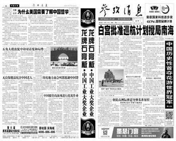 郑州报纸印刷批发
