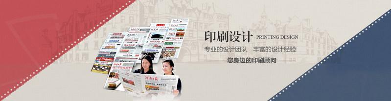 河南画册印刷厂家
