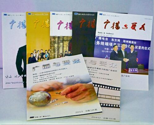 郑州印画册