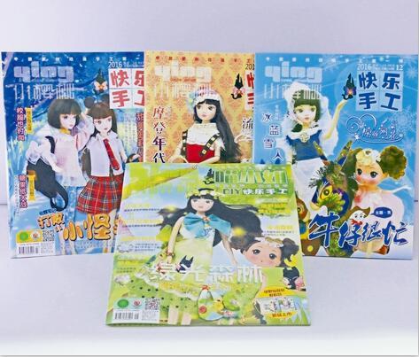 北京印刷画册