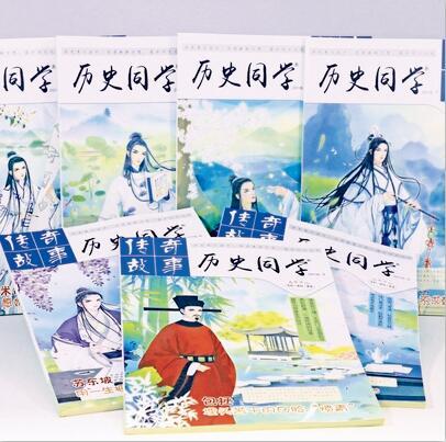 河北画册印刷厂家