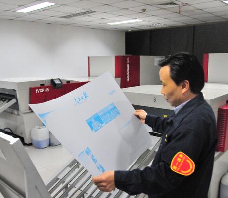 大河印刷公司