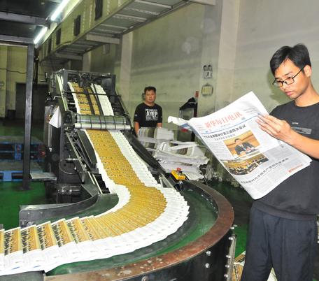 河南大河印刷