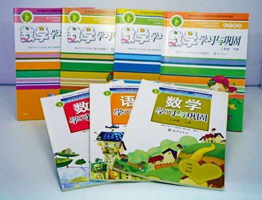 郑州印书刊价格