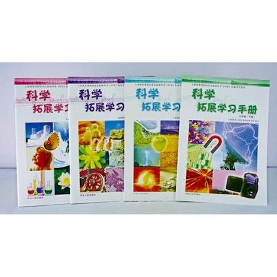 郑州印刷教材价格