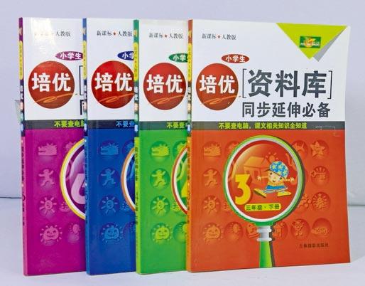 郑州印刷教材哪家好