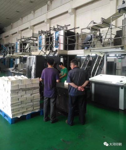 河南报纸印刷多少钱